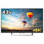 SONY 液晶TV(37V型〜42V型) KJ-43X8000E-B 【smtb-KD】
