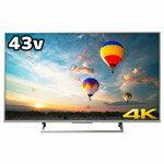 SONY 液晶TV(37V型〜42V型) KJ-43X8000E-S 【smtb-KD】