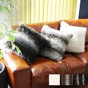 エコファー クッションカバー 『フェイクファー クッションカバー』 フェイクファー クッション おしゃれ 角型 正方形 毛足短い 45x45cm fake fur eco fur 異素材 ホワイト 茶色 白 灰色 フェイク アデペシュ