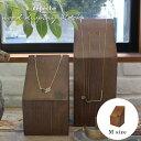 ウッドディスプレイブロックMサイズ 『アクセサリー 収納 スタンド 木製 ディスプレイ 店舗 什器 ジュエリー ネックレス ピアス トレー トレイ 天然木 無垢材』服飾雑貨ディスプレイ