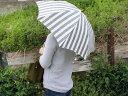 日傘 リネンパラソル (折りたたみ/ストライプ)/SUR MER シュルメール送料無料 天然素材にこだわった長く愛せる日本製日傘