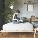 スプレムベッド ダブル splem bed double ナチュラルモダンなベッド