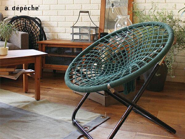 Hammock folding chair for M furniture collin creek mall