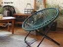 【初売り】hammock folding chair ハンモックフォールディングチェアアウトドアな雰囲気も楽しめる折りたたみチェア【送料無料】[新春 福袋 2017]