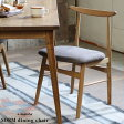 SORM dining chair ソルムダイニングチェア オーク 無垢材を贅沢に使用した椅子 05P27May16