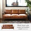 【予約受付中】Mnol 3seat sofa camel oil leather ムノル 3シート ソファ キャメル オイル レザー どっしりとしすぎない軽やかな空気感が美しいソファ(10月下旬以降発送予定) 10P28Sep16 05P01Oct16