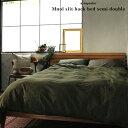 ムノル スリットバック ベッド 【セミダブル】 Mnol slit-back bed 【semi-double】 チーク無垢材の風合いを感じながら過ごす【送料無料】 アデペシュ