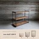 アイアンシェルフ 1200(S)iron shelf 120...