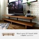 Mnol open AV board 1600 ムノル オープン AV ボード 1600 チーク無垢材とアイアンを合わせ、シンプルさを突き詰めたデザイン