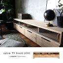 スプレム TVボード 2000 splem TV board 2000 50インチ 60インチテレビ