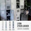 LYON 2-TIER LOCKER リオン 2段 ロッカー アメリカでは学校・スポーツジム、倉庫、病院等の施設で使用されている定番ロッカー 送料無料