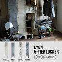 [ポイント5倍]LYON 5-TIER LOCKER リオン 5段 ロッカー アメリカでは学校・公共施設等で使用されている定番ロッカー 送料無料 05P03De...