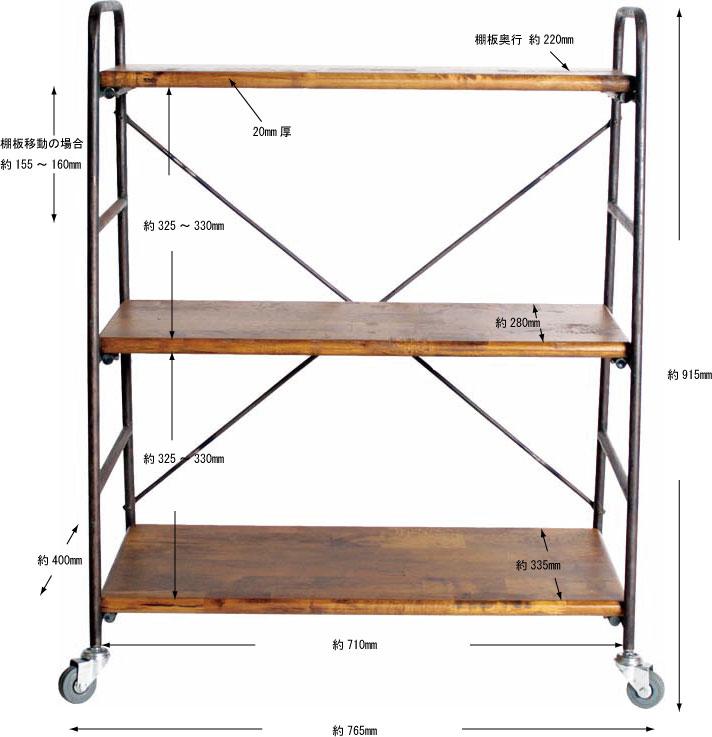 coryre open shelf (M) コリル オープンシェルフ(M)