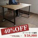 【スーパーセール40%オフ】モリード ワーキングテーブル 1600 molid working table 1600 シンプルながらも、どっしりとしたワークテーブルの様な印象のフォルムのメンテナンスしやすい幅160cmのテーブル