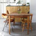 ムノル ダイニング テーブル 1600 Mnol dining table 1600 永く使いたいナチュラルモダンな机