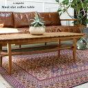 Mnol slat coffee table camel oil leather ムノル スラット コーヒー テーブル キャメル オイル レザー 特徴的な形が目...
