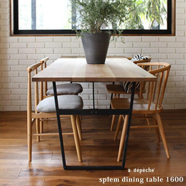 スプレム ダイニング テーブル 1600 splem dining table 1600 オーク無垢材を贅沢に使用したメンテナンスしやすいW1600テーブル 脚はアイアン製