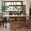 splem dining table 1800 スプレム ダイニング テーブル 1800 オーク無垢材を贅沢に使用したW1800テーブル 脚はアイアン製