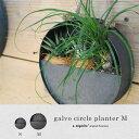 galvo circle planter M ガルボ サークル プランター M ブリキと麻ひもの組合わせが特徴的な無骨なプランター