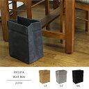 RoomClip商品情報 - プルパ ダスト ボックス PULPA dust box 畳んでコンパクトに出来るゴミ箱