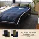 [ポイント5倍]ma literie zip stripe comforter case double マ リトゥリ ジップ ストライプ コンフォーター ケース ダブル ジッパーがオシャレなシーツ 05P03Dec16