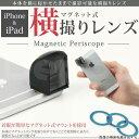 【送料無料】iPhone & i...