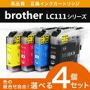 プリンターインク ブラザー LC111対応 互換インク 4色セット 福袋 LC111BK LC111C LC111M LC111Y...