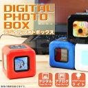 デジタルフォトフレーム 写真立て【送料無料】1.5インチ カラー液晶デジタルフォトボックスフォトフレーム 電池 ミニ写真たて グラデーションライトあす楽対応