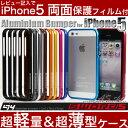 �y���������z�y���K�i�zSWORD iPhone5s iPhone5 �A���~�o���p�[ �P�[�Xiphone5s �A���~ �P�[�X���^���P�[�X iPhone�J�o�[�X�}�z�P�[�X �t���[�� �\�[�h