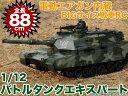 東京マルイ 戦車 通販