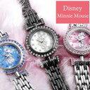 【Disney】【Minnie Mouse】ディズニースワロフスキーシェルミニー腕時計ミニーマウスレディースブレスウォッチ裏面にはミッキーマウス..