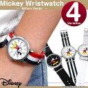 腕時計 ミッキー ミリタリー【送料無料】【Disney】ミッキーマウス ミリタリー 腕時計 NATOタイプディズニー レディース メンズ クォーツカジュアル ブラック トリコロールあす楽対応