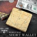 【送料無料】【TRAVIS】 世界地図柄二つ折り財布 メンズbox型小銭入れ サイフワールドマップ さいふトラヴィス 財布 ベージュあす楽対応