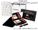 "CHANEL TRAVEL MAKEUP PALETTE ""..."