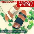 【あす楽】【送料無料】春夏の定番アイテム スポーツサンダル