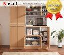 キッチンシリーズNeat キッチンストッカー幅60 ナチュラル キッチン収納 HN-1860ST フ...
