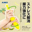 アルインコ直営店 ALINCO 合計7,560円(税込)以上...