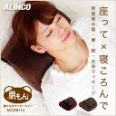 アルインコ直営店 ALINCO 基本送料無料 MCR8114...