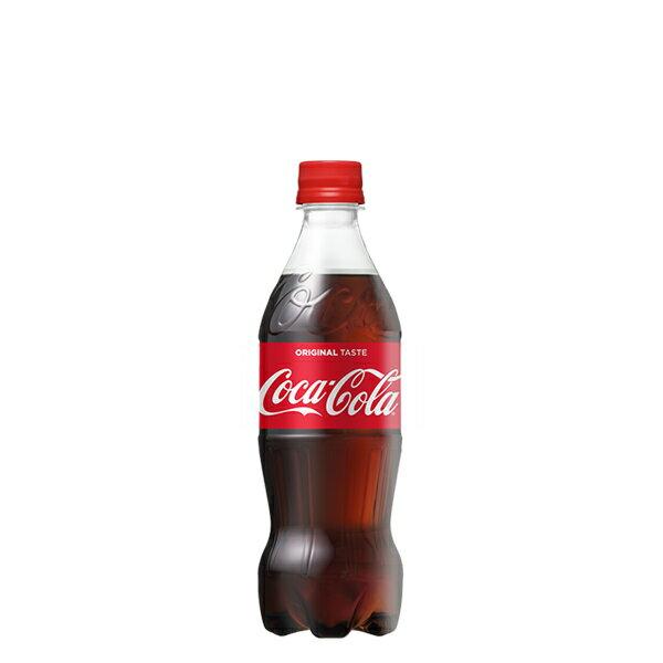 送料無料コカ・コーラ500mlPET(コカコーラコカコーラコークcoke炭酸ジュースハイボールソフト