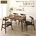布団のいらない天然木ミックスデザイン こたつダイニングセット Mildia ミルディア 5点セット(テーブル+チェア4脚) W135
