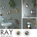 RoomClip商品情報 - RAY interior wall mirror/レイインテリアウォールミラー【ミラー/鏡/インダストリアル/ロッカー/アメリカ/ビンテージ/サンバーストミラー】