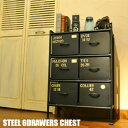 【送料無料】STEEL 6DRAWERS...