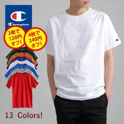 【更に2枚で120円オフ、4枚で240円オフ】CHAMPION チャンピオン <strong>メンズ</strong> 無地 半袖 <strong>tシャツ</strong> <strong>大きいサイズ</strong> T-SHIRT Tシャツ ロゴ付き ワンポイントロゴ レディース ユニセックス
