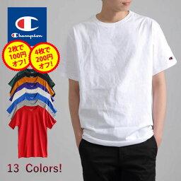 【更に2枚で100円オフ、4枚で200円オフ】CHAMPION <strong>チャンピオン</strong> メンズ 無地 半袖 tシャツ 大きいサイズ T-SHIRT Tシャツ ロゴ付き ワンポイントロゴ レディース ユニセックス