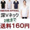 【レビューで、2枚までゆうメール送料無料。】American Apparel アメリカンアパレル 6456 シアージャージー 深VネックTシャツ