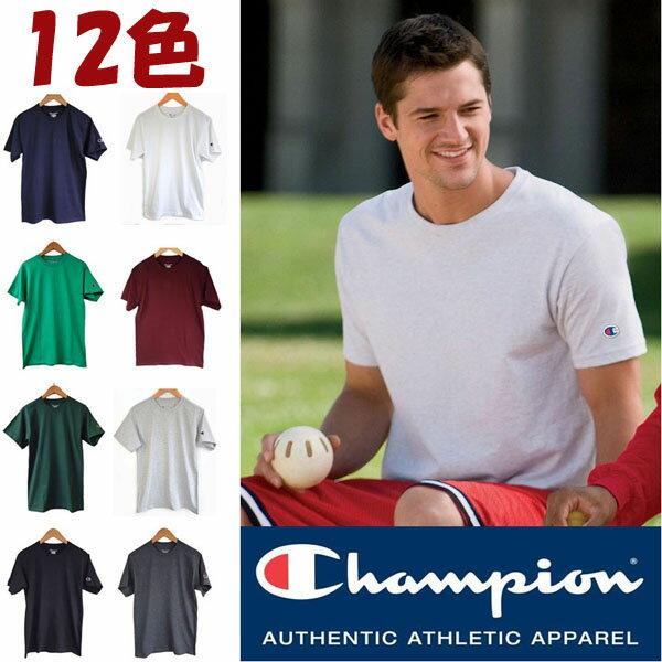 【メール便で、2枚まで送料180円。】【レビューで、300円クーポンプレゼント!】CHAMPION チャンピオン メンズ 無地 半袖 tシャツ