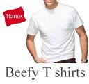 【レビューで、メール便は送料無料。】HANES BEEFY T SHIRTヘインズ 6.1oz メンズ ビーフィー無地 Tシャツ