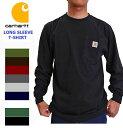 カーハート ロンt CARHARTT ポケット付き 長袖tシャツ K126 ロンティー ロング ポケt ロンT ロングTシャツ 長袖