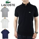 【レビューで、300円クーポン♪】ラコステ LACOSTE ボーイズ ポロシャツレディース アメリカ企画