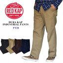 レッドキャップ RED KAP PT20 ワークパンツ チノパン ネイビー カーキ ブラック ブラウン レングス28 レングス30 レッドカップ REDKAP